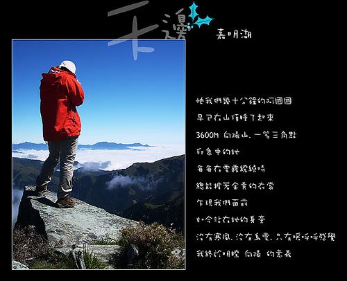 DSC_1036