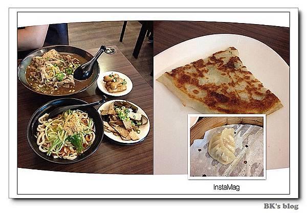 【探美食】韓記老虎麵食館的招牌老虎麻辣燙~這樣點,455元吃很大!