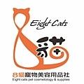 八貓logo設計.jpg