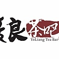 優良茶吧logo設計.jpg