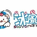 冰瘋樂logo設計.jpg
