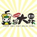 超大杯茶飲logo設計.jpg
