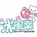 冰瘋樂 logo設計.jpg