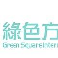 綠色方塊logo設計.jpg