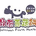 鼎煎蔥蔬餅logo設計.jpg