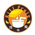 莎水果logo設計.jpg