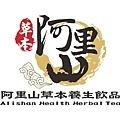 阿里山草本養生飲品logo設計.jpg