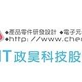 政昊科技 logo設計.jpg