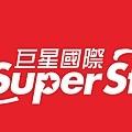 巨星國際 logo設計.jpg