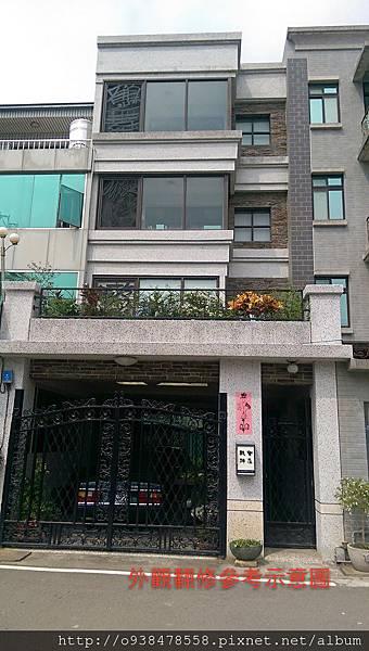 嘉興路靜巷透天 (14).jpg
