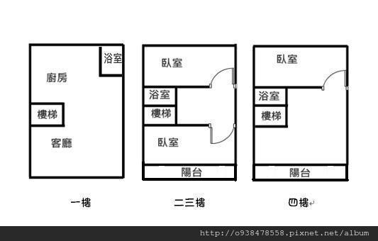 超值文化中心透天店面-格局圖.jpg