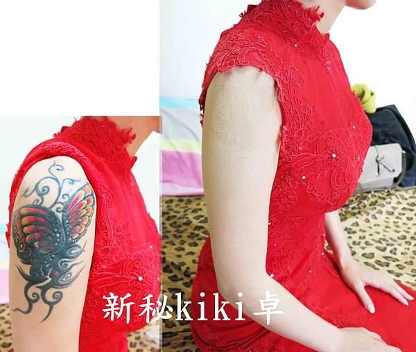 刺青-18.jpg