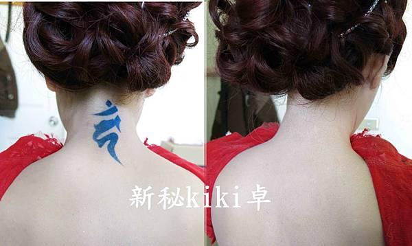 刺青-19.jpg