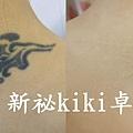 刺青-21.jpg