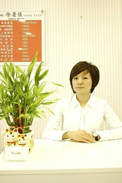 徐慶儀老師