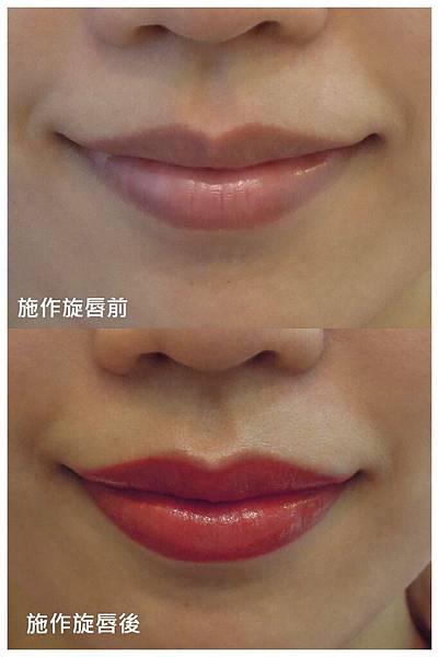 心瑜嘴唇 (4)