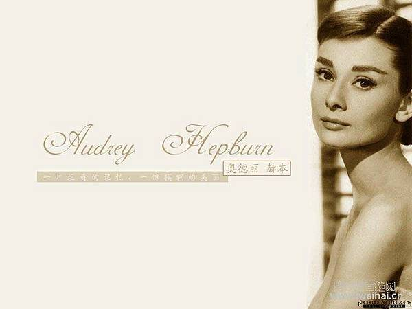 Audrey-22.jpg