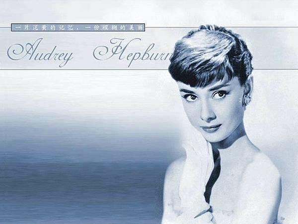 Audrey-24.jpg