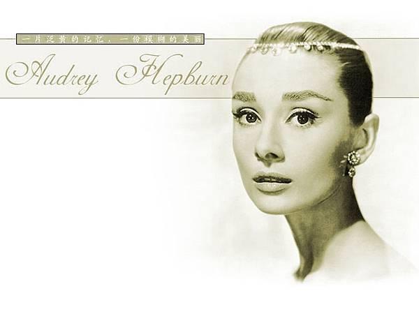 Audrey-59.jpg
