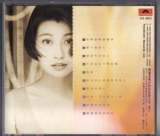 楊林-3.jpg
