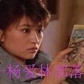 楊林-15.jpg