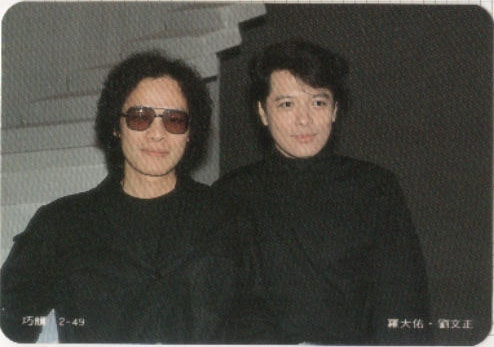 羅大佑-68.jpg