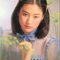 呂秀菱-23.jpg