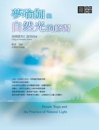 JB0065夢瑜伽-200.jpg