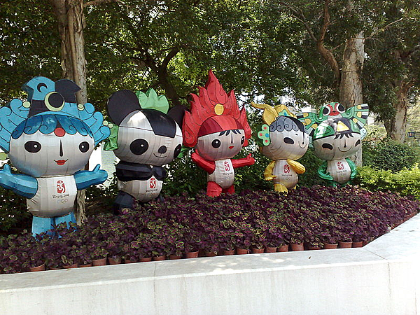 Mascots of the 2008 Summer Olympics