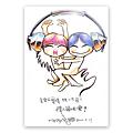20120822-祝成雙的或落單的,都七夕情人節快樂。