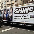 130310 SHINee 「FIRE」Single Promotional Truck spotted in Japan-1