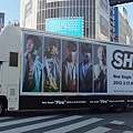 130310 SHINee 「FIRE」Single Promotional Truck spotted in Japan2