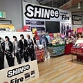 130317-FIRE in Japan music store