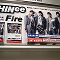 130317-FIRE in Japan music store-1