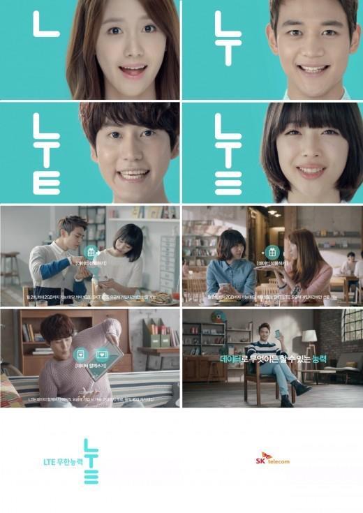 130411 LTE family-珉豪