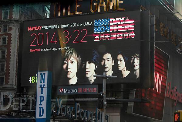 131202-五月天《諾亞方舟》巡迴演唱會廣告登上紐約時代廣場強力播送1