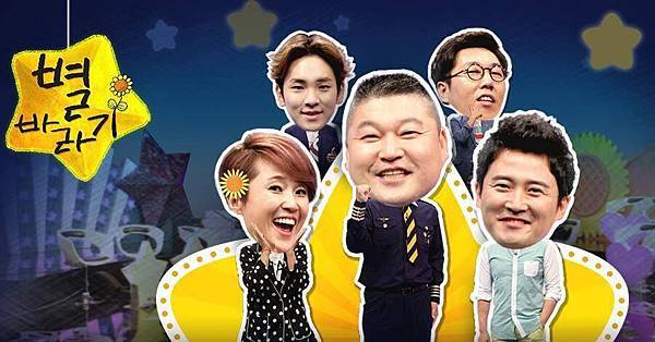 已完結韓綜節目 向星葵線上看