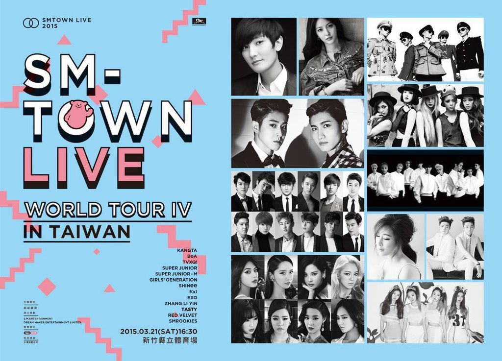 150123【NEWS】SMTOWN LIVE WORLD TOUR IV IN TAIWAN