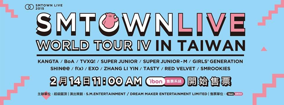 150123【NEWS】SMTOWN LIVE WORLD TOUR IV IN TAIWAN2