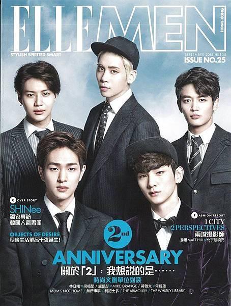 【掃圖】香港雜誌ELLE MEN 9月號