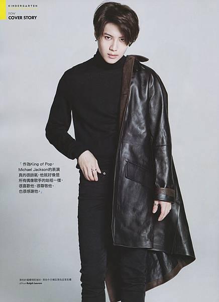 【掃圖】香港雜誌ELLE MEN 9月號1T2