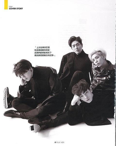 【掃圖】香港雜誌ELLE MEN 9月號2-SHINee