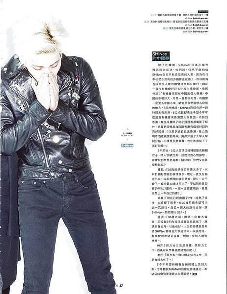 【掃圖】香港雜誌ELLE MEN 9月號5J