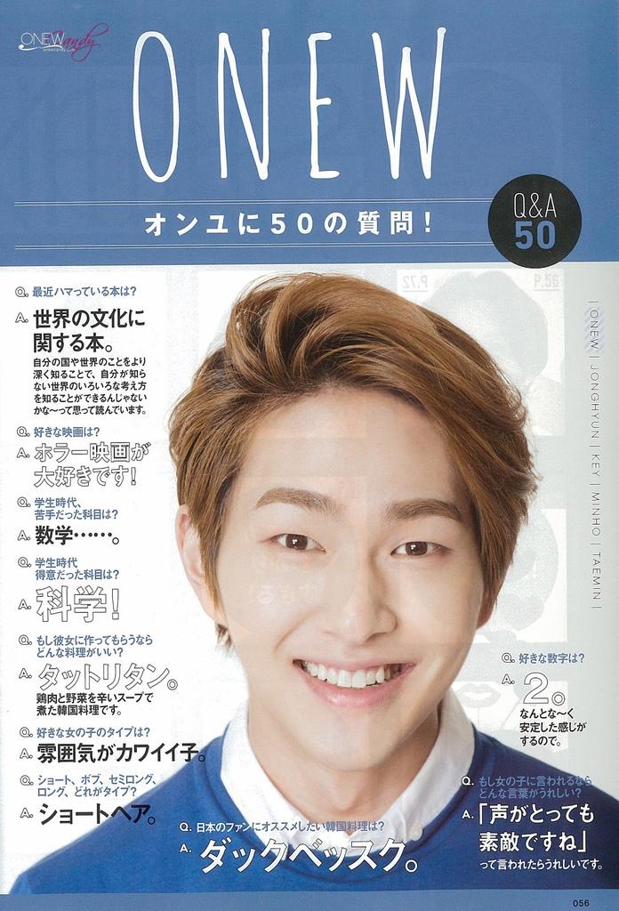 141003《SHINee-SEEK Vol.4》 溫流50問50答 翻譯