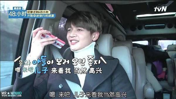 【珉時刻精效中字】161228 tvN 最後的48小時 珉豪Cut1