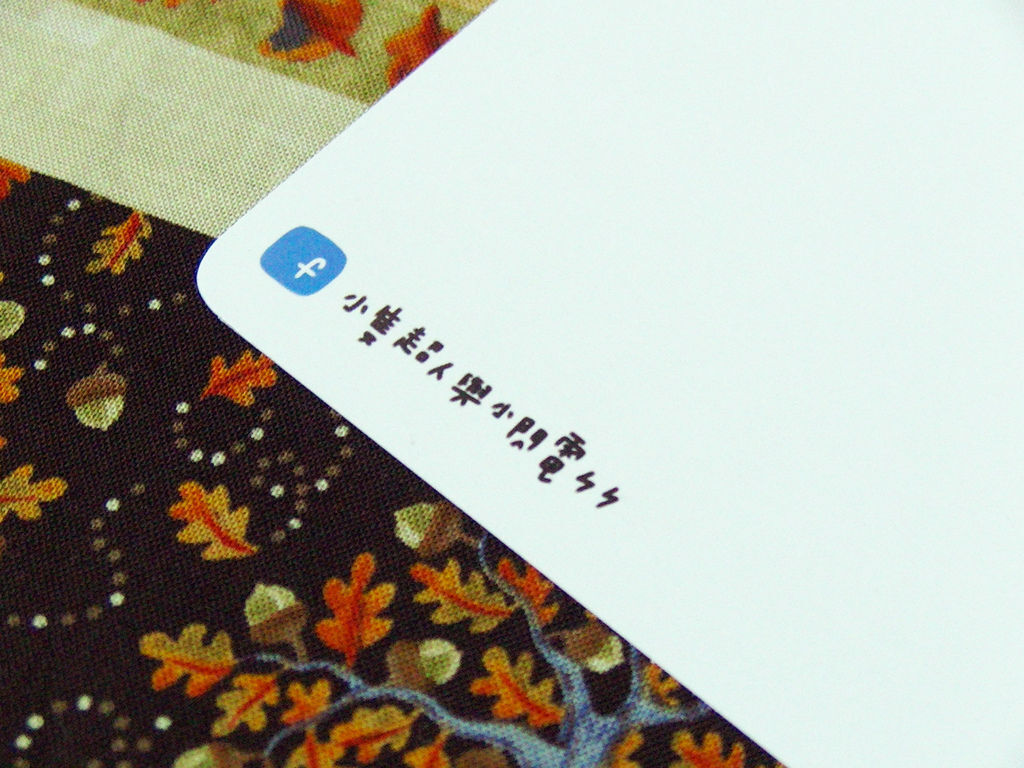 PIC_0006.JPG