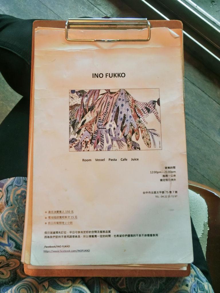 menu-02.jpg
