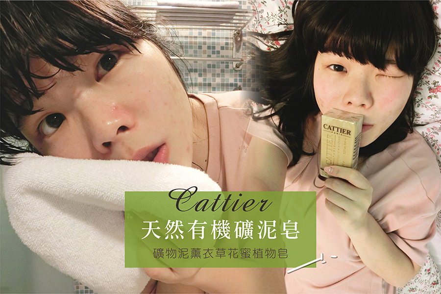 Cattier法加帝兒-05-0.jpg