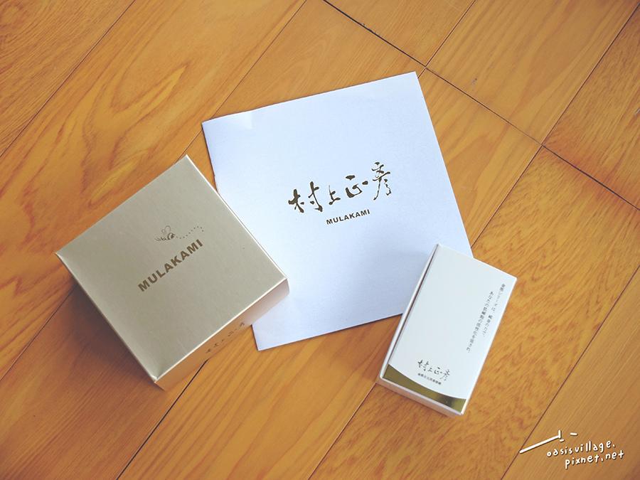 村上正彥-金箔蜂蜜修護美容皂-金箔眼膠-01.jpg