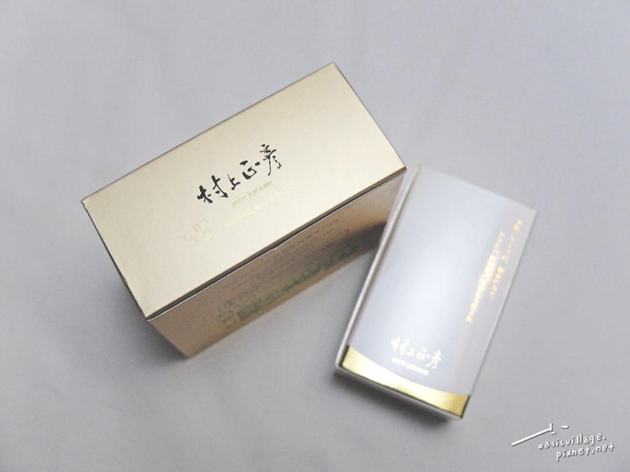 村上正彥-金箔蜂蜜修護美容皂-金箔眼膠-11.jpg